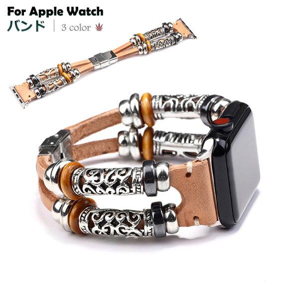 AppleWatchバンド3色ファッション本革ブレスレット38mm/40mm,42mm/44mm交換iWatch男女兼用アップル