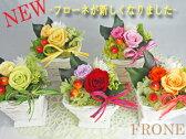 「ポワール&フローネ」クリアケースプレゼント!プリザーブドフラワー ギフト フラワーギフト 誕生日 フラワーギフト 送料無料 フラワーギフト バラ 誕生日プレゼント 女性 お祝い 花 プレゼント 女性