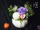 仏花 プリザーブドフラワー 「葵」 和風 ブリザードフラワー ブリザードフラワ- ブリザ-ブドフラワー 初盆