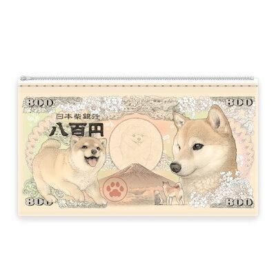 日本のお札はこれでいい。かわいすぎる柴犬や猫が描かれたジョーク紙幣グッズ
