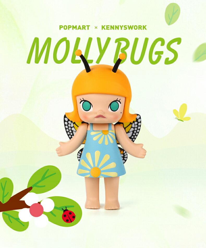 產品詳細資料,日本Yahoo代標 日本代購 日本批發-ibuy99 MOLLY (モリー) 可愛い昆虫たち【1個】[POPMART(ポップマート)]