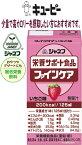 【ポイント3倍! 10月23日迄】【いちご味】ジャネフ ファインケア【キューピー】 高齢者の栄養補給に最適! 少量高栄養。 ほどよい甘さ。 1本あたり200kcal、たんぱく質7.5g、鉄4.0mg、亜鉛2.3mg配合。 敬老の日
