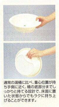 【ポイント5倍!12/1409:59迄】【安寿】入浴応援湯おけ持ち手には、手が滑らないようエラストマー素材の滑り止めをはめ込んでいます。敬老の日
