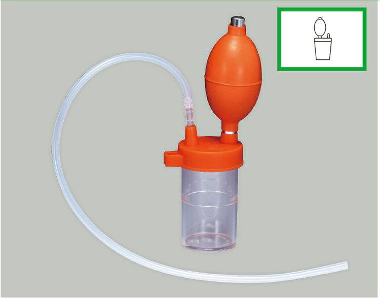 【ポイント5倍! 5/18 09:59迄】 手動式吸引器 HA-210  緊急時にすぐ使える!容量120mLの手動式吸引器。※吸引カテーテルは別売です管理医療機器商品です。返品は受けかねますのでご了承ください。