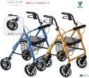介護用4輪歩行車 ハッピーII(2)NB 抑足ブレーキ付カラー:117008オレンジメタリック/117007ブルーメタリック高さ:78〜87cm4輪歩行車大型キ