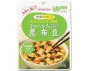 【和光堂】やわらか大豆シリーズを3種4食ずつのセットにしました。やわらか大豆シリーズ 3種詰...
