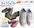 【アシックス】ライフウォーカーニーサポート TDL500★アシックス ウォーキングシューズ 婦人 3E アシックス シニア 高齢者 靴【楽ギフ_包装】【10P03Dec16】