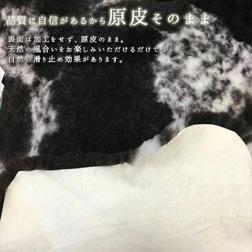 洗える ムートンフリース (約)70x95〜105cm BIGサイズ 1匹物 丸々一匹繋ぎなし 【世界で一つだけの - Mouton Natural Spot】【送料無料 ※沖縄・離島地域除く】 極稀の原皮 ナチュラルスポット 短毛 ムートンラグ ニュージーランド産シープスキン使用 欧風 北欧 暖か