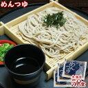 麺つゆ 本格めんつゆA 業務用 小袋 60g×40食 液体ス...