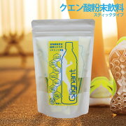 丸二株式会社の粉末清涼飲料