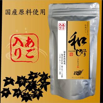 """是使用高湯包""""和睦開具""""烤下巴的正宗的日式,使用6種國產原料"""