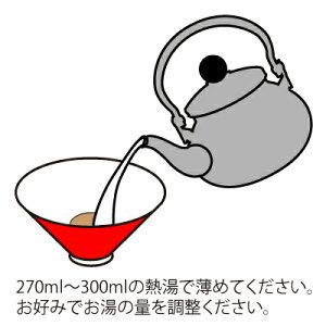 しょうゆ味ALラーメンスープ【液体】個食タイプ業務用小袋お得な50食入鰹節を加えあっさりとした味わいに。