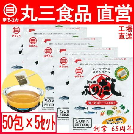 日本で初めてだしパックを作った会社です。