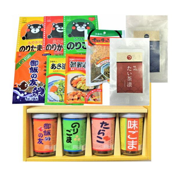 【くまもとよかもんセット】 熊本 お土産 お中元 お歳暮 贈り物