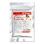 【小犬用】酵素の力発酵野菜パウダー「フリカケワン」100gx1袋〜4袋/犬/酵素