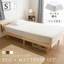 ベッド ダブル 引出し付ベッド 高密度アドバンスポケットコイル マットレス付き