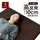【4H全品P10倍!7/4 20時〜★最大300円OFFクー...