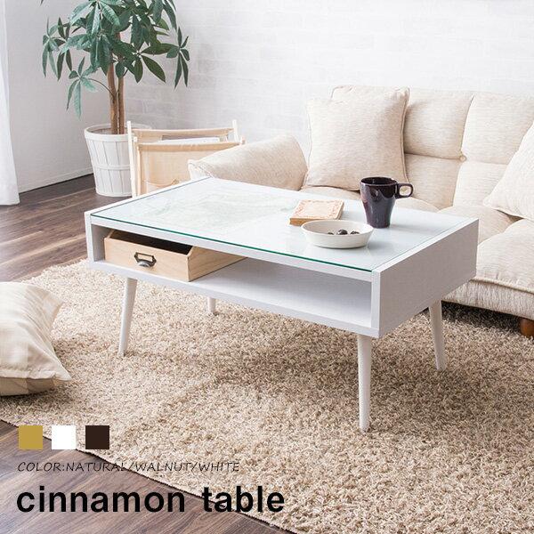 テーブル リビングテーブル センターテーブル ディスプレイテーブル ローテーブル ガラス天板〔A〕 小さめ 収納 かわいい ナチュラル ウォルナット ホワイト 送料無料
