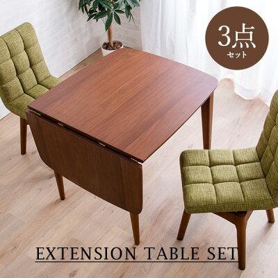 一人暮らし用のテーブル