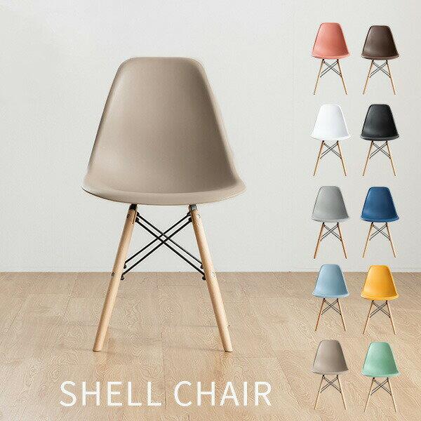 ダイニングチェアイームズチェアチェアチェアーシェルチェアーリビング椅子単品イスいすおしゃれ北欧リプロダクトデザイナーズチェアデザ