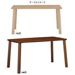 ミキモク楓の森幅100~160cm奥行80~100cmサイズオーダーダイニングテーブル角丸タイプ天板KMFT-1630KNA/丸脚KML-744KNAセット送料無料