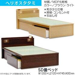 SD畳ベッドセミダブルタタミベッドベッドフレーム「ヘリオスタタミ」送料無料