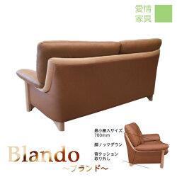 ブランド1P-1