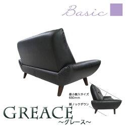 グレース-2P-1
