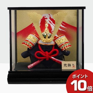 [Points 10 times] Case decoration Helmet case decoration May doll May decoration First Festival clause doll Midori Kadan Kabuto Red Fuji Frontage 38cm Free shipping