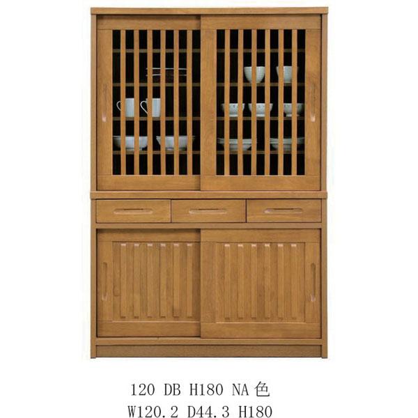 開梱設置食器棚 引き戸 完成品 2色対応1国産 120cm幅 高さ180cm:内山家具 日向店
