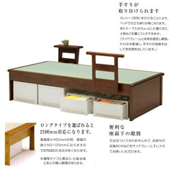 【開梱設置】シングルベッド桧床畳ベッドフレームヘッドレスタイプ国産F☆☆☆☆「Nagomi2(なごみ2)桧床畳」