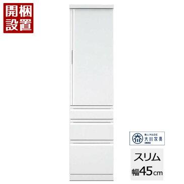開梱設置 日本製 食器棚 スリム 幅45cm ホワイトエナメル塗装 フルオープン引き出し MDF ドアポケット付き リビング 収納 キッチン 台所 「トマソン 45B」