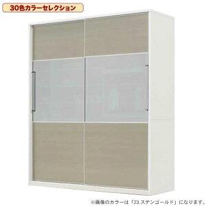 マックス160cm食器棚収納