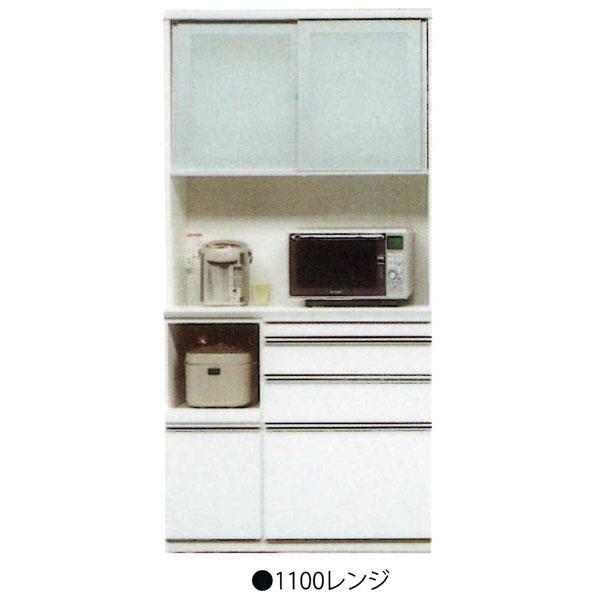 オープン食器棚 完成品引戸 レンジボード 110cm幅高さ211cm 国産 開梱設置:内山家具 日向店