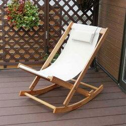 中居木工「ロッキングチェアー」折りたたみ木製デニム枕付き耐荷重90kg綿いす椅子完成品【代引不可】NK2099日本製