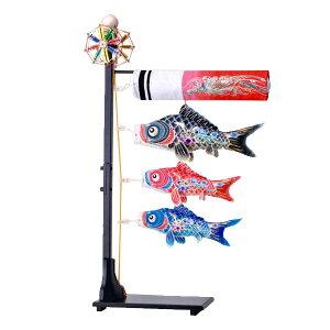鯉のぼり室内用五月飾りスタンド付「室内鯉のぼり綿いぶき金箔50cm」