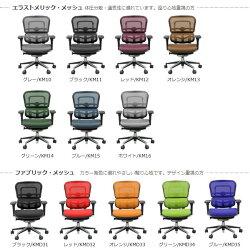 【ポイント10倍】オフィスチェアーエルゴヒューマン「Basic」「EH-LAM」ロータイプ12色対応送料無料