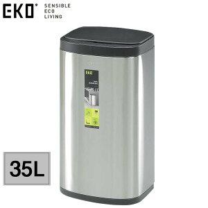 ごみ箱ダストボックス電動自動開閉フタふた付き蓋ゴミキッチンセンサー付き「センサービン35L」35リットルEK9267MT