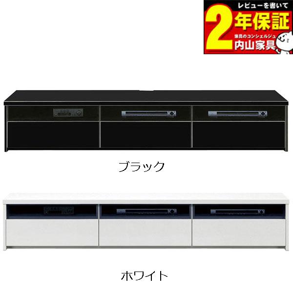 テレビボード TVボード テレビ台完成品 ローボード 2色対応 200cm幅 「ベデーレ」 送料無料 玄関渡し