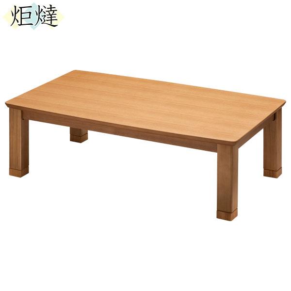 こたつ コタツ テーブル 家具調正方形 継脚 80cm幅 「ランディ」国産  代引き不可