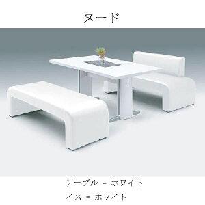 ヌード-テーブル・イス-ホワイト