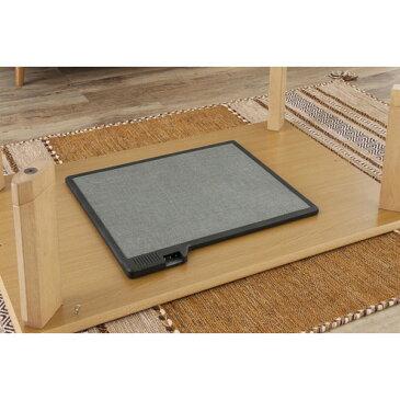 こたつ 家具調コタツ 炬燵 暖卓 ロータイプ 長方形120cm幅 カーボンフラットヒーター 2色対応 送料無料