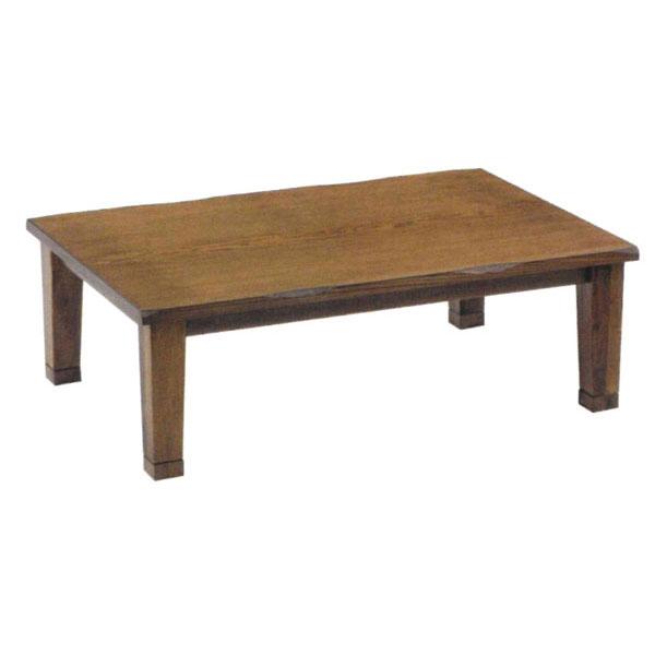 こたつ コタツ テーブル 家具調120cm幅 「ライジング」国産