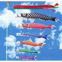 【ポイント10倍】 五月 五月飾り 端午の節句 鯉のぼり こいのぼりナイロン鯉セット 五色吹流し 3m8点セット黒鯉金太郎付