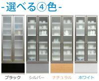 【開梱設置送料無料】食器棚幅70cmプレス日本製食器棚食器棚スリム食器棚幅70食器棚完成品ダイニングボード食器棚完成品食器収納大川家具国産カップボードおしゃれ