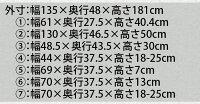 【開梱設置送料無料】レンジ台幅135cmルビーモイス日本製レンジ台135幅レンジ台完成品幅135cm国産レンジラック大川家具キッチン収納ハイグロスカップボードmoiss05P11Aug14