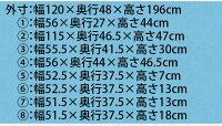 【開梱設置送料無料】レンジ台幅120cmライフモイス日本製レンジ台120幅レンジ台完成品幅120cm国産高さ196cmレンジ収納大川家具クリーンイーゴスカップボード【マラソン201408_送料込み】