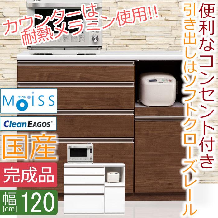 【開梱設置送料無料】 幅120cm キッチンカウンター スレン  キッチンカウンター 収納 日本製 キッチンカウンター 完成品 キッチンカウンター 間仕切り 幅120cm キッチンカウンター 120 メラミン :ファニチャービレッジ