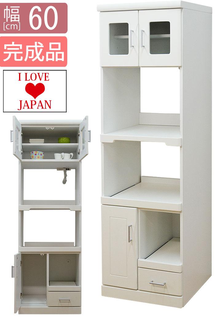 furniture-village  라쿠텐 일본: 주방 수납 폭 60cm 화이트 티 렌지 대 ...