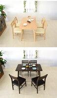 【送料無料】ダイニングテーブルチェアセット5点120cmアイルナチュラルブラウンダイニングテーブルセットダイニングテーブル木製木目食卓テーブルシンプルカントリーコンパクト北欧おしゃれ